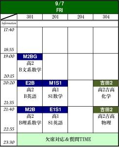 9-7_20120905161220.jpg