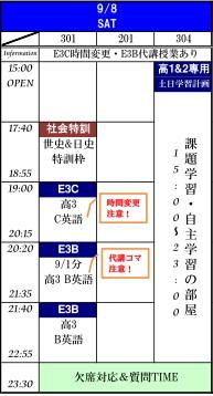 9-8_20120905161219.jpg