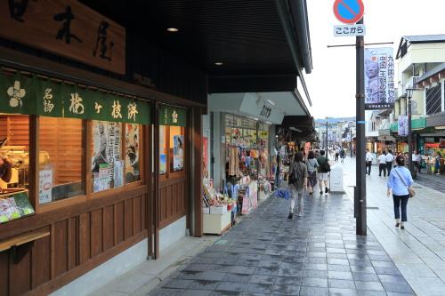 dazaifu umegae moti (6)
