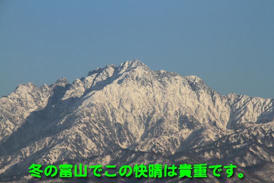 IMG_0893_R冬の富山でこの快晴は貴重です。
