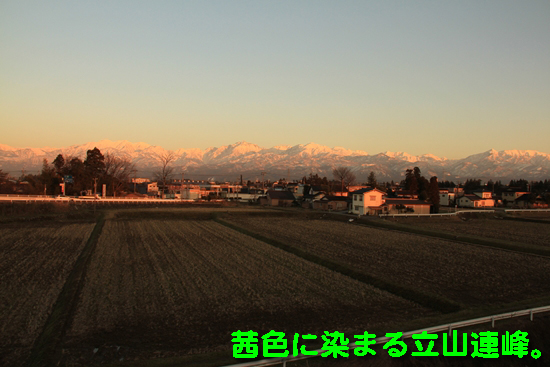 IMG_1031_R茜色に染まる立山連峰。