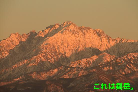 IMG_1034_Rこれは剣岳。