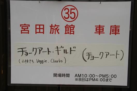 IMG_0178_R.jpg