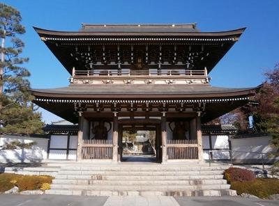 円福寺仁王門
