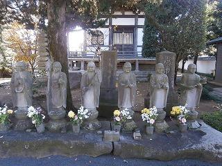 円福寺六地蔵