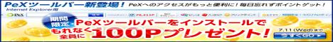 toolbar120611_mega_convert_20120701132706.png