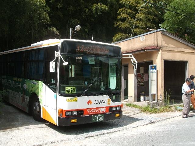 神納バス停1