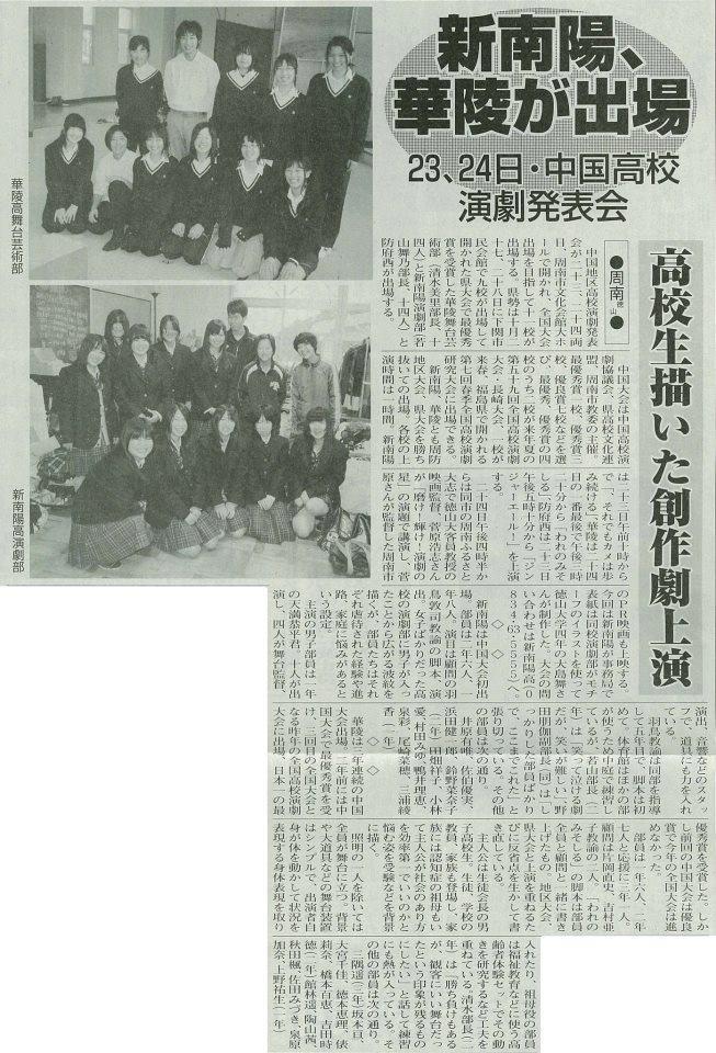 中国大会新聞