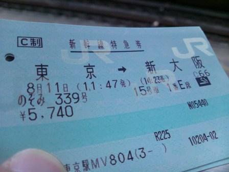 20120811_054.jpg