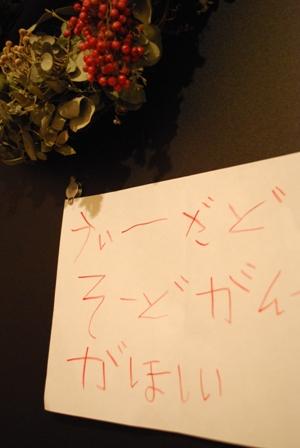 20121224_070.jpg
