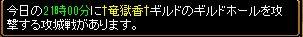 0208攻め