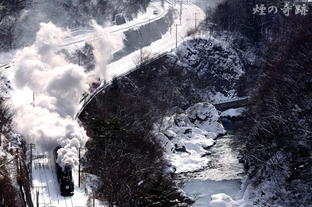 冬の諏訪峡