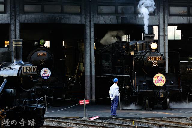 馴染みの機関車