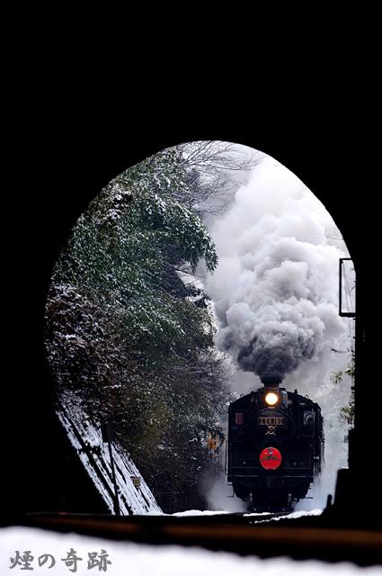 仁保トンネル進入
