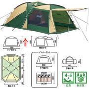 キャンプ用品152