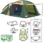 キャンプ用品156