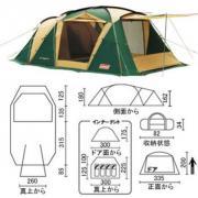 キャンプ用品164