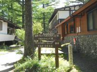 小梨リゾート014