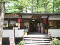 小梨リゾート017