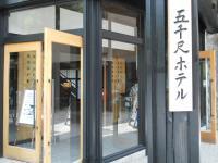 小梨リゾート040