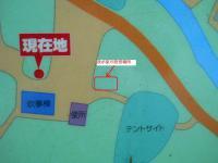 小梨リゾート039