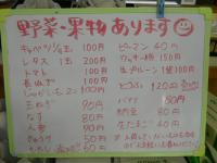小梨リゾート031