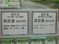 小梨リゾート018