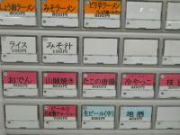 小梨リゾート020