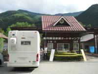 奥飛騨オートキャンプ場001