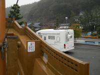 くるま旅476