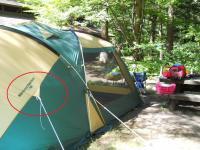 キャンプ用品251