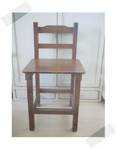schoolchair1.jpg