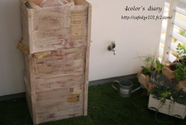 リサイクルゴミ箱3