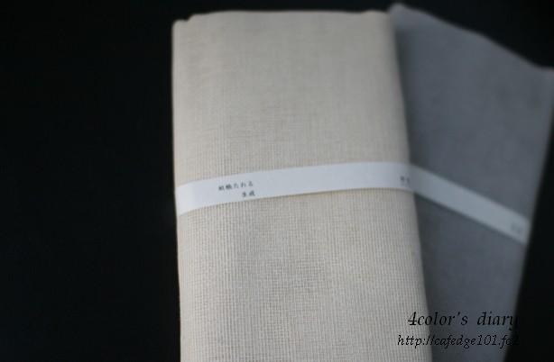 蚊帳タオル1