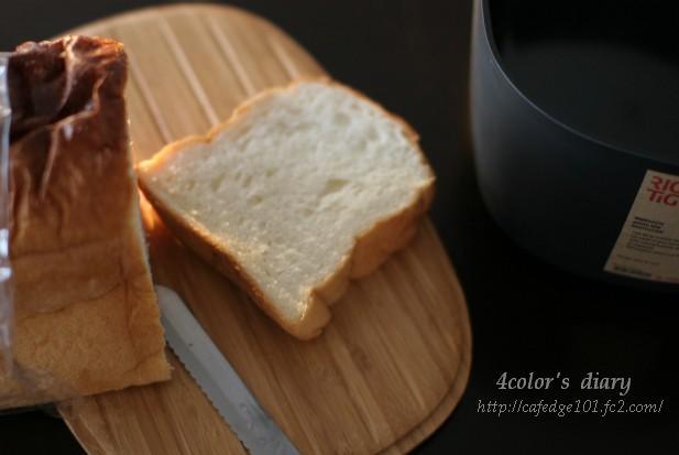 bread box3