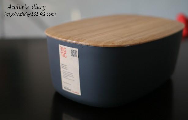 bread box1