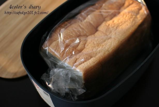 breadbox2.jpg