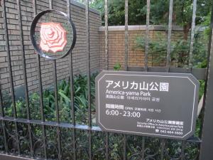 20130927yokohama56.jpg
