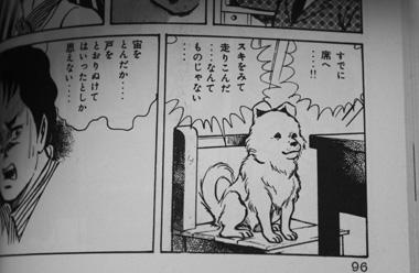 01ゼロ のコピー