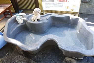 02風呂 のコピー