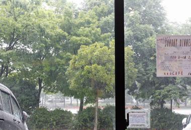 04雨 のコピー