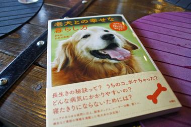 03本 のコピー