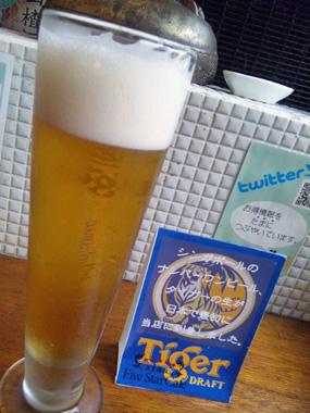 02タイガービール