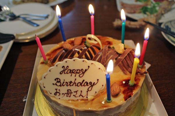 21ケーキ のコピー