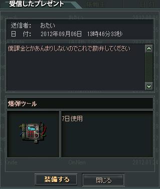 465c0e2a1a492bcf43dbdcbff2b04389.png