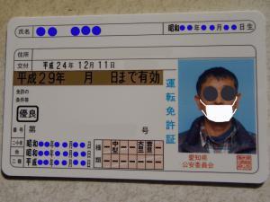 s-PC110004.jpg