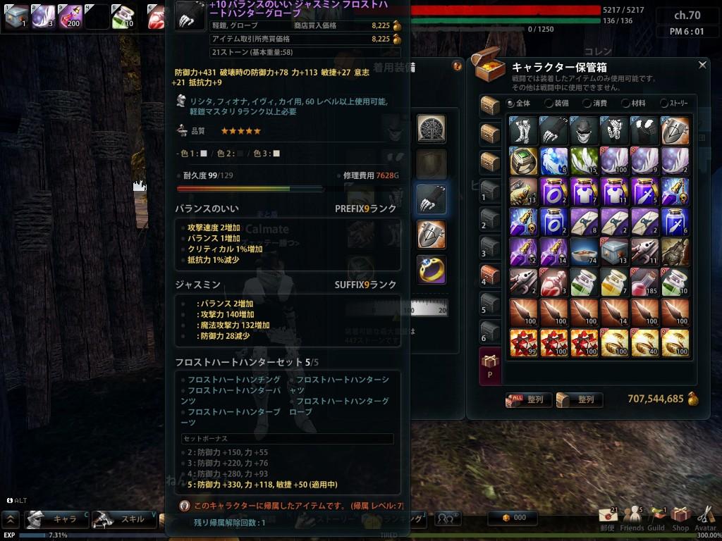2012_12_16_0003.jpg
