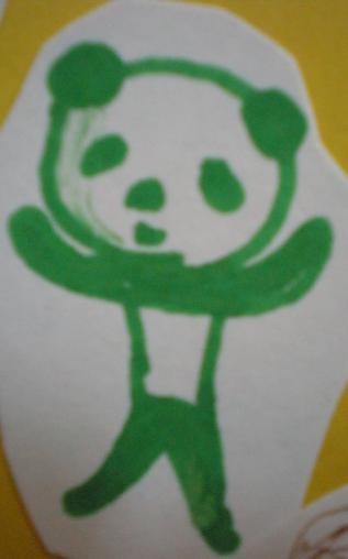 パンダの憂鬱