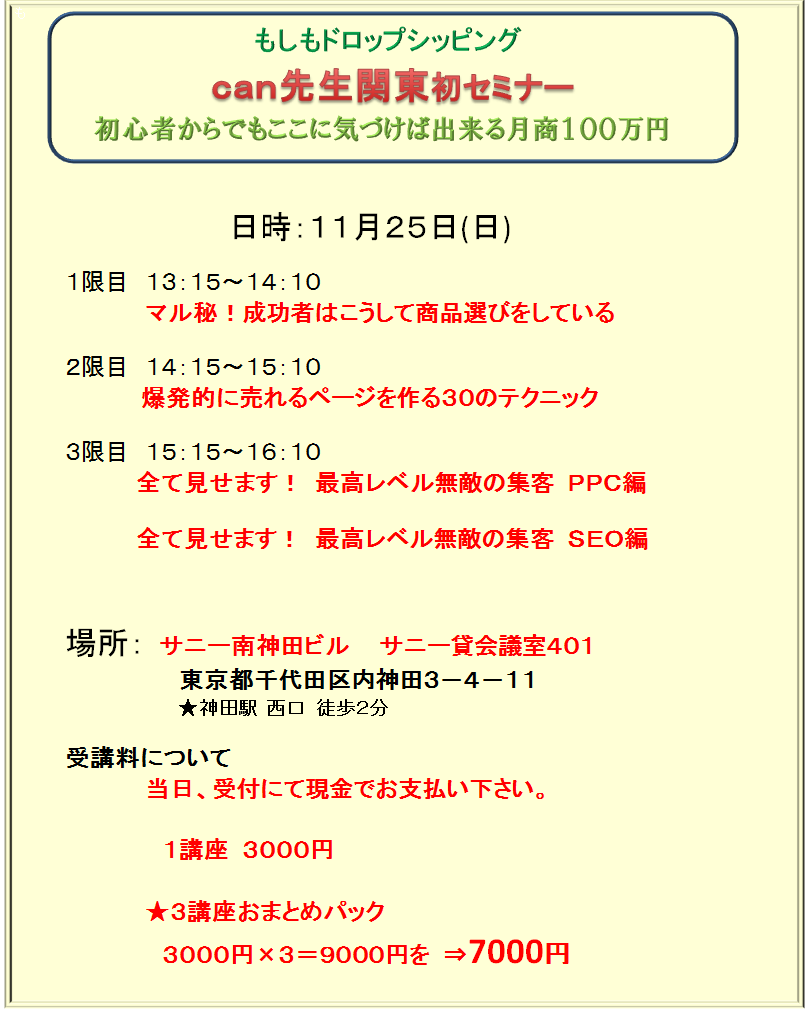 201209141610303b3.png
