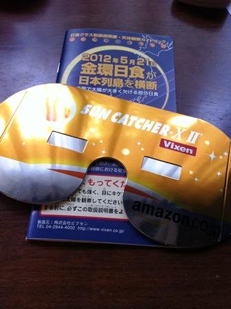 Evernote 20120521 184232